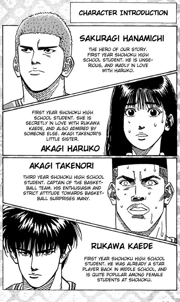 Slam Dunk Chapter 198  Online Free Manga Read Image 2