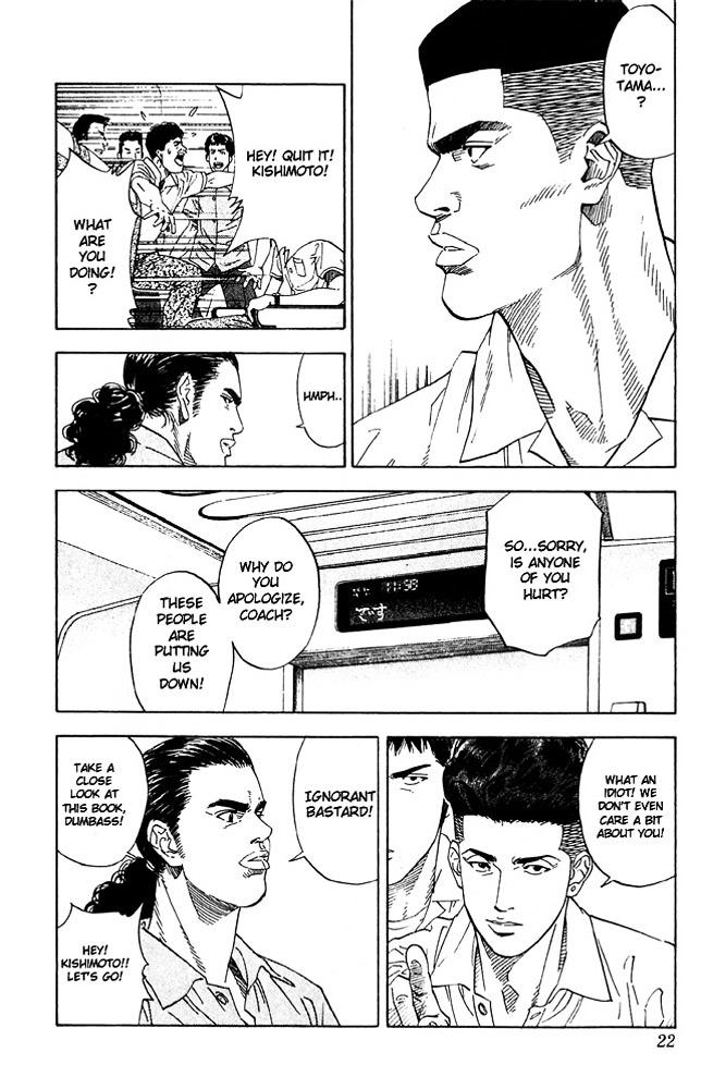 Slam Dunk Chapter 198  Online Free Manga Read Image 20