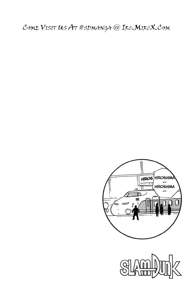 Slam Dunk Chapter 198  Online Free Manga Read Image 24
