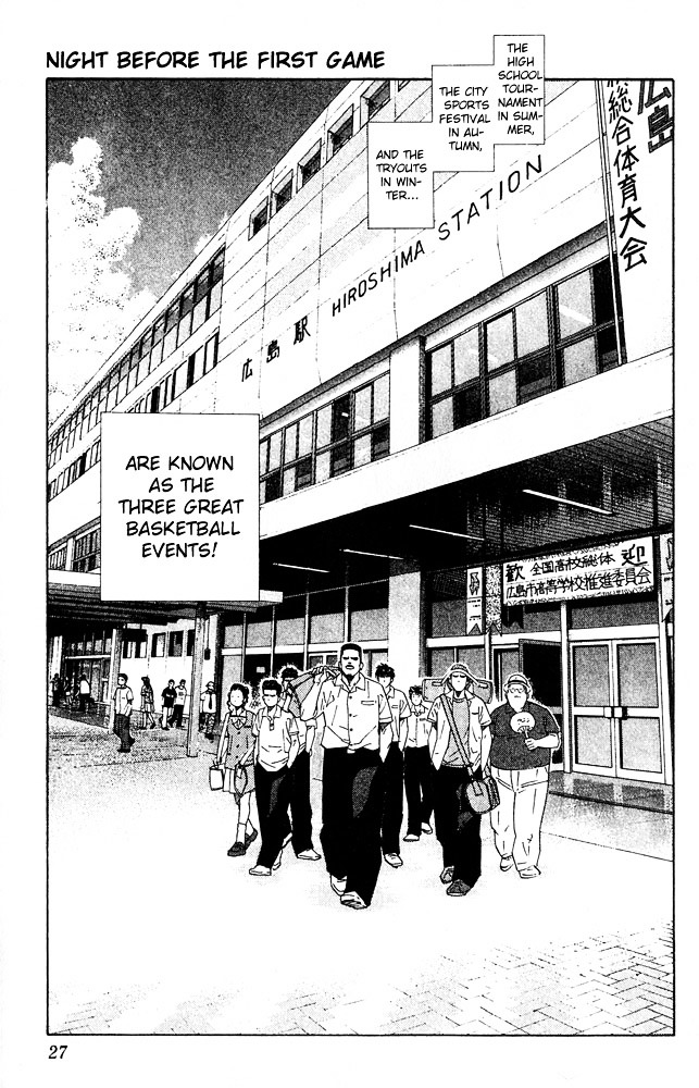 Slam Dunk Chapter 199  Online Free Manga Read Image 1