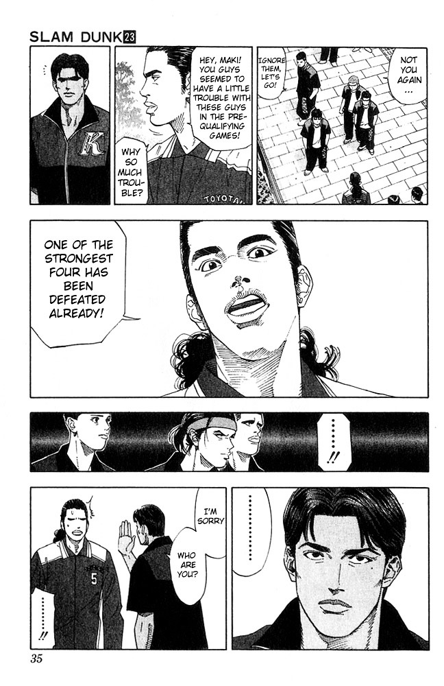 Slam Dunk Chapter 199  Online Free Manga Read Image 8