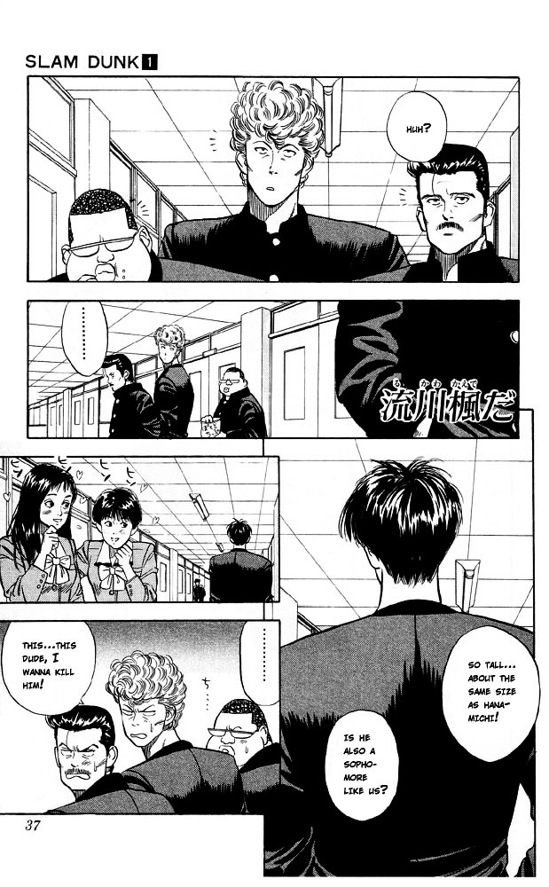 Slam Dunk Chapter 2  Online Free Manga Read Image 1