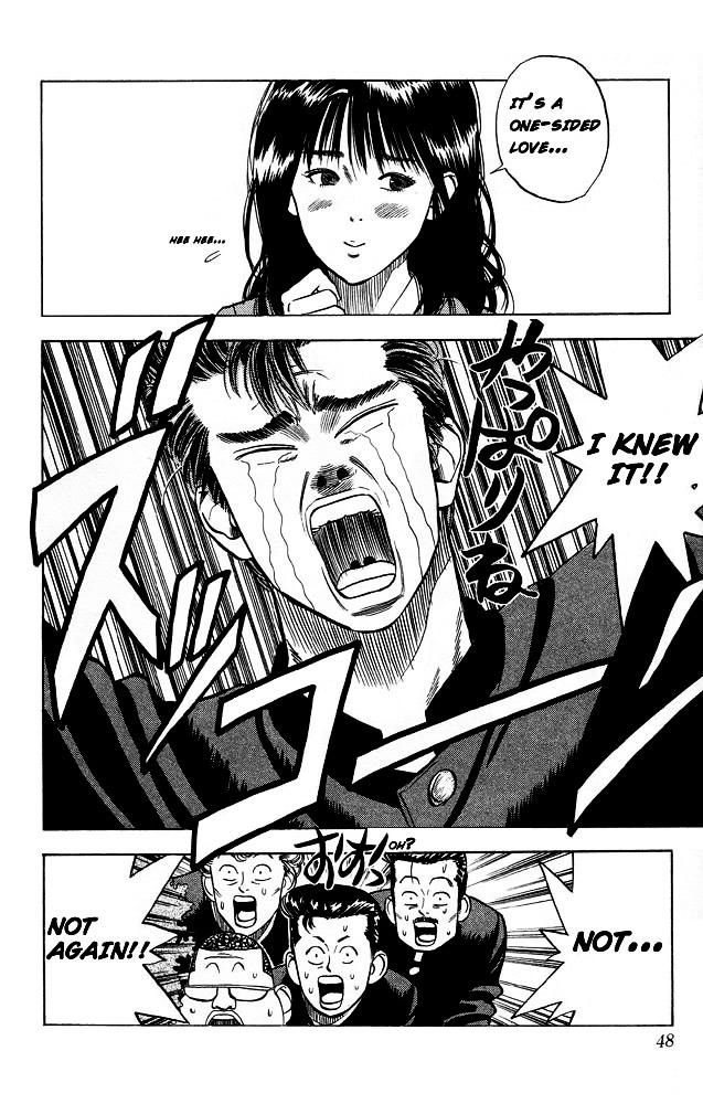Slam Dunk Chapter 2  Online Free Manga Read Image 12