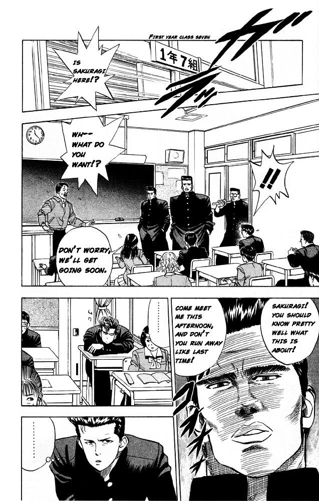 Slam Dunk Chapter 2  Online Free Manga Read Image 16