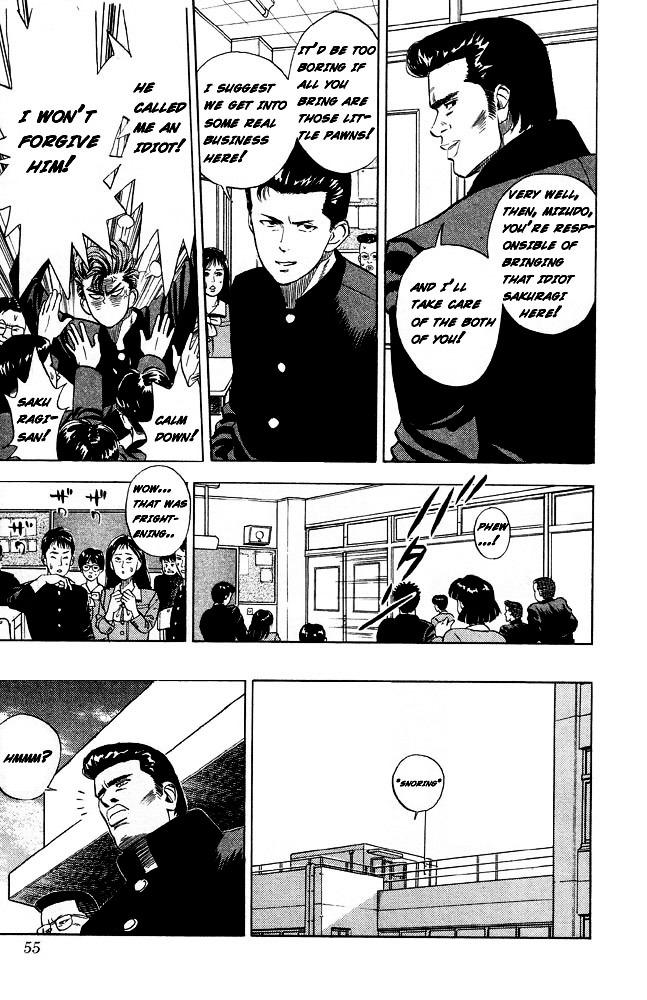 Slam Dunk Chapter 2  Online Free Manga Read Image 19