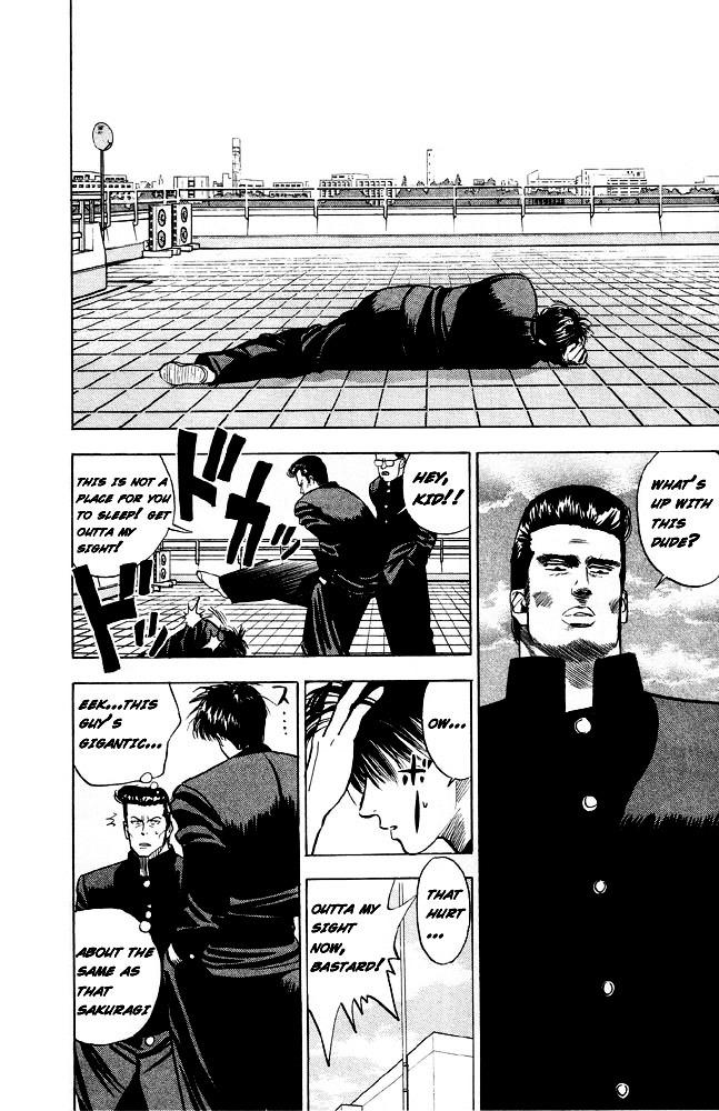 Slam Dunk Chapter 2  Online Free Manga Read Image 20