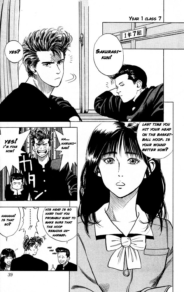 Slam Dunk Chapter 2  Online Free Manga Read Image 3