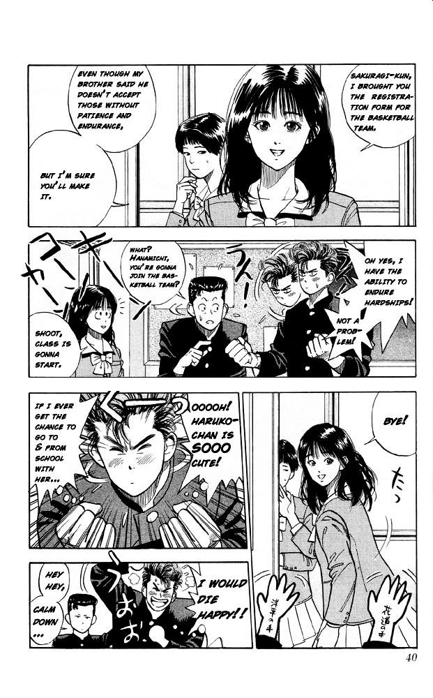 Slam Dunk Chapter 2  Online Free Manga Read Image 4