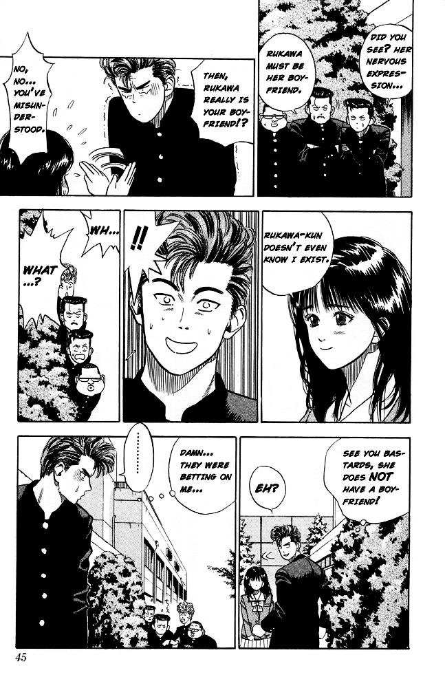 Slam Dunk Chapter 2  Online Free Manga Read Image 9