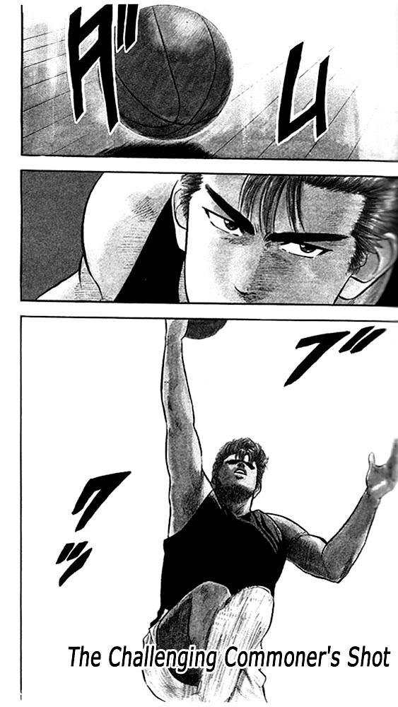 Slam Dunk Chapter 20  Online Free Manga Read Image 1