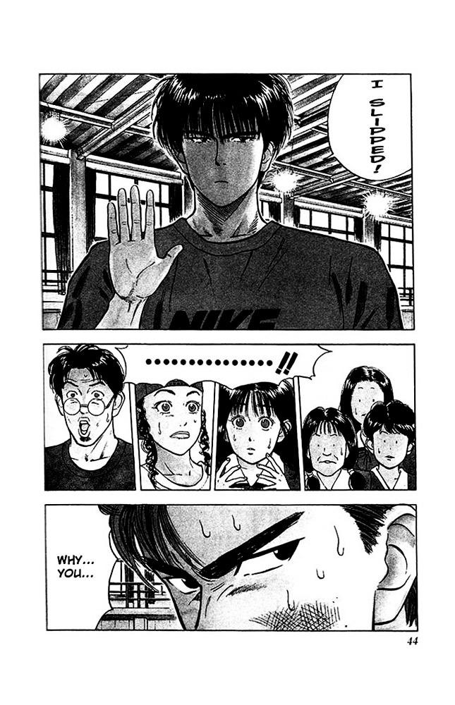 Slam Dunk Chapter 20  Online Free Manga Read Image 15