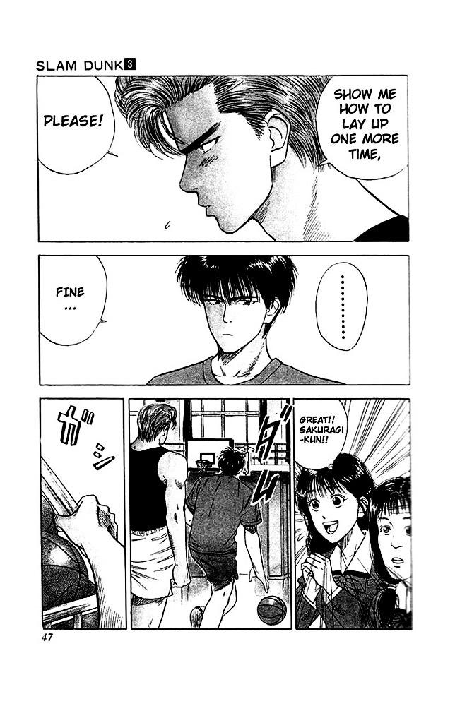 Slam Dunk Chapter 20  Online Free Manga Read Image 18