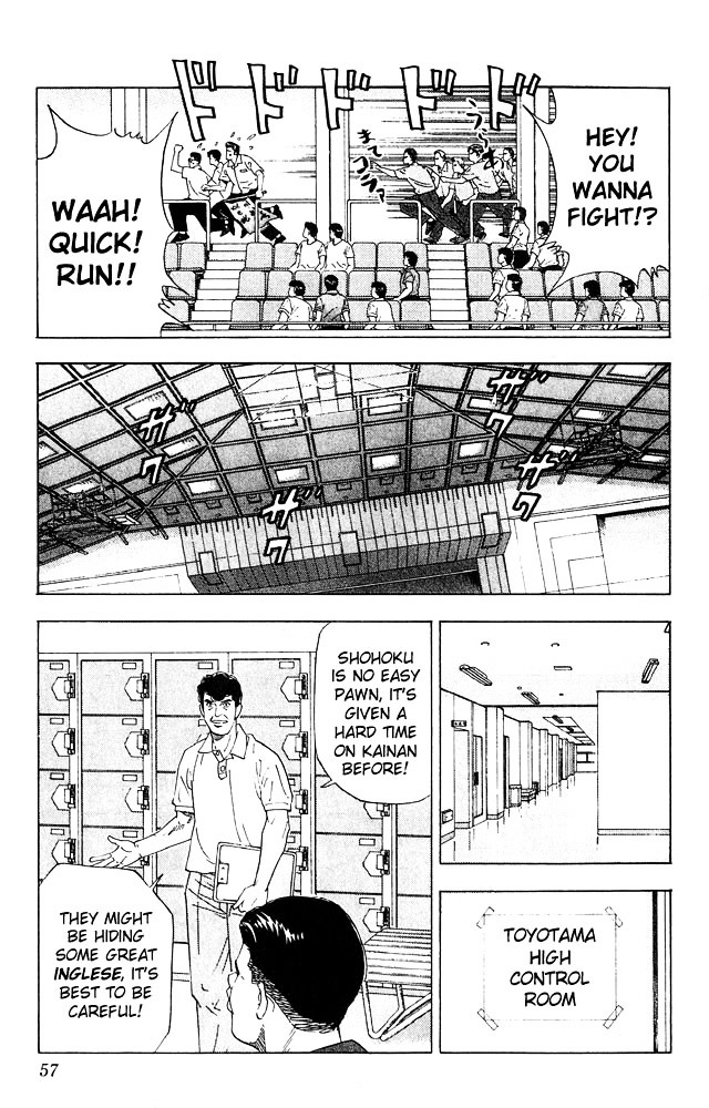 Slam Dunk Chapter 200  Online Free Manga Read Image 10