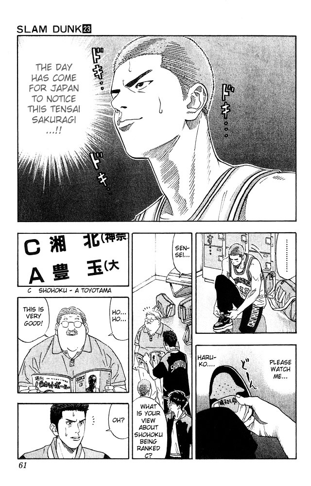 Slam Dunk Chapter 200  Online Free Manga Read Image 14