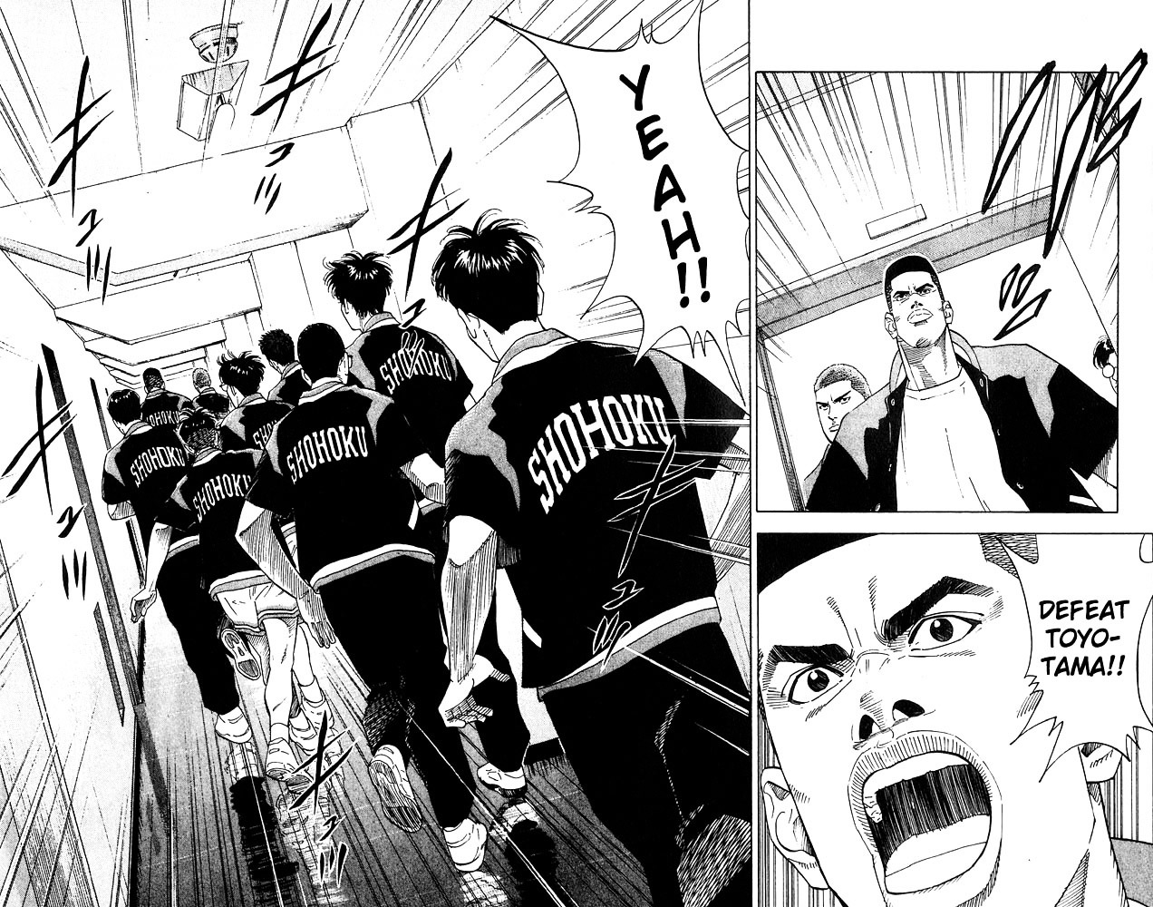 Slam Dunk Chapter 200  Online Free Manga Read Image 17