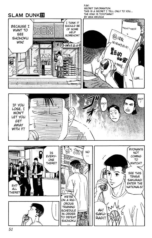 Slam Dunk Chapter 200  Online Free Manga Read Image 5