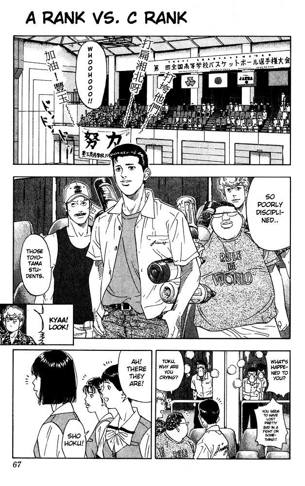 Slam Dunk Chapter 201  Online Free Manga Read Image 1