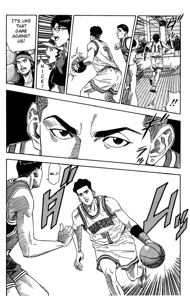 Slam Dunk Chapter 201  Online Free Manga Read Image 10