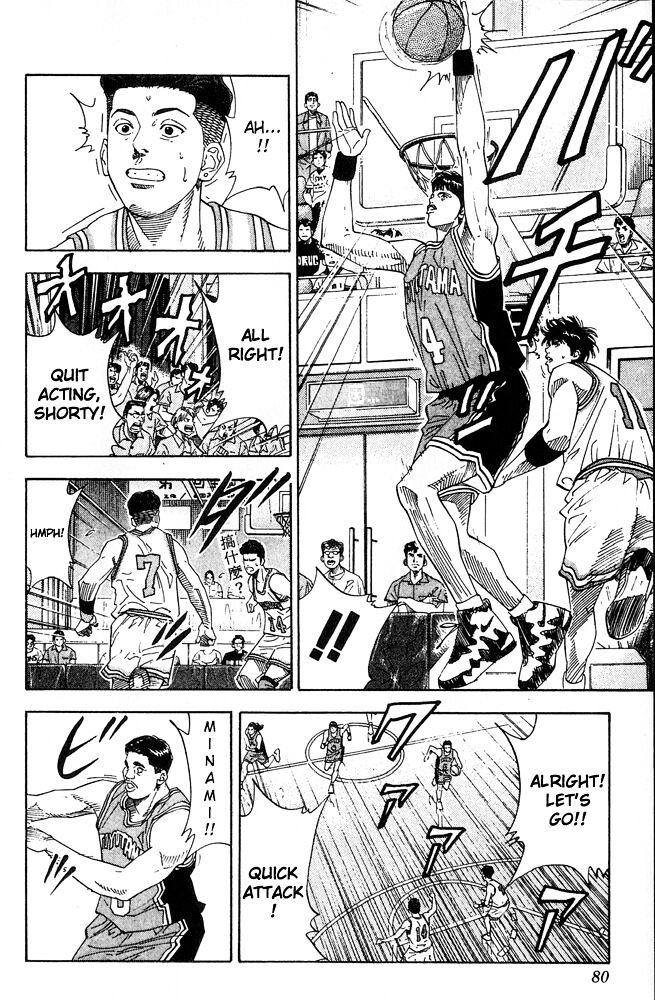 Slam Dunk Chapter 201  Online Free Manga Read Image 12