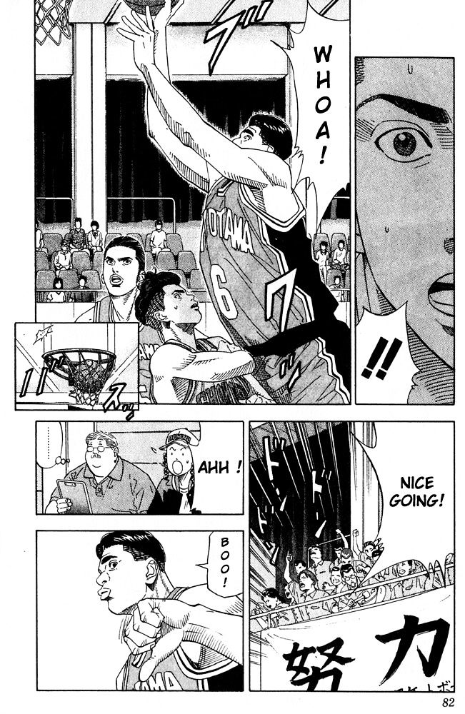Slam Dunk Chapter 201  Online Free Manga Read Image 14
