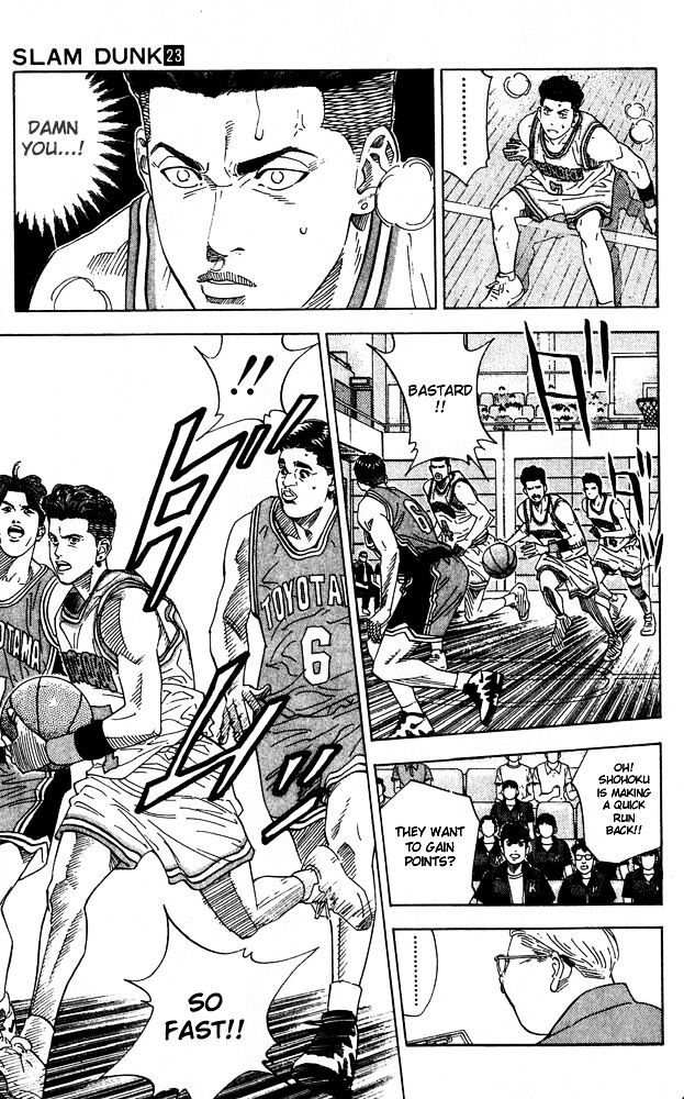 Slam Dunk Chapter 201  Online Free Manga Read Image 15