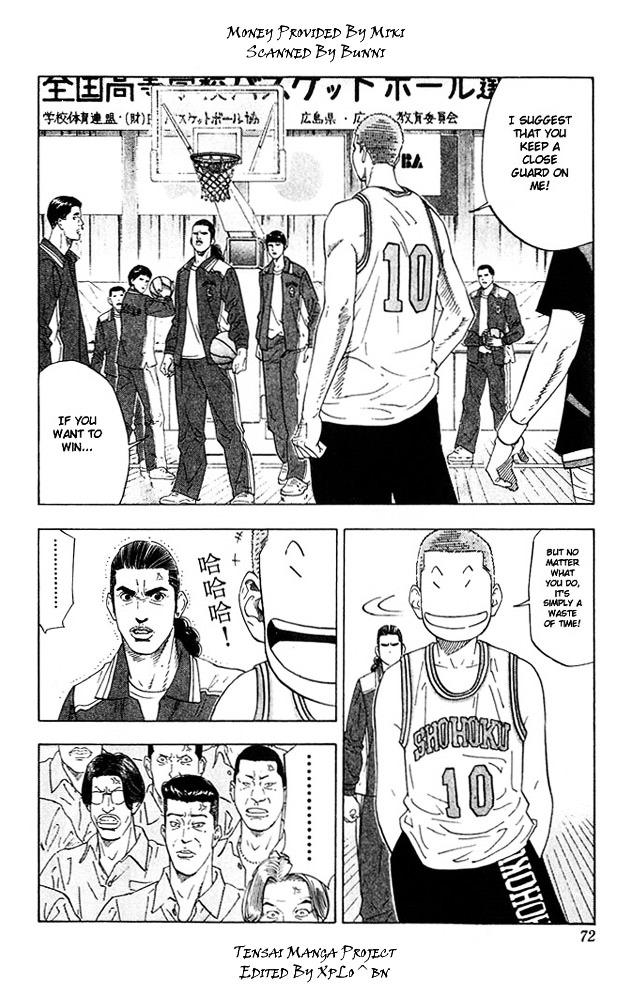 Slam Dunk Chapter 201  Online Free Manga Read Image 5