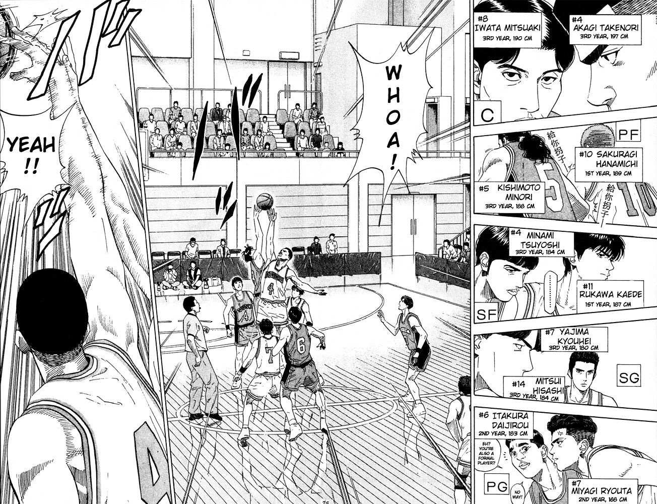 Slam Dunk Chapter 201  Online Free Manga Read Image 9