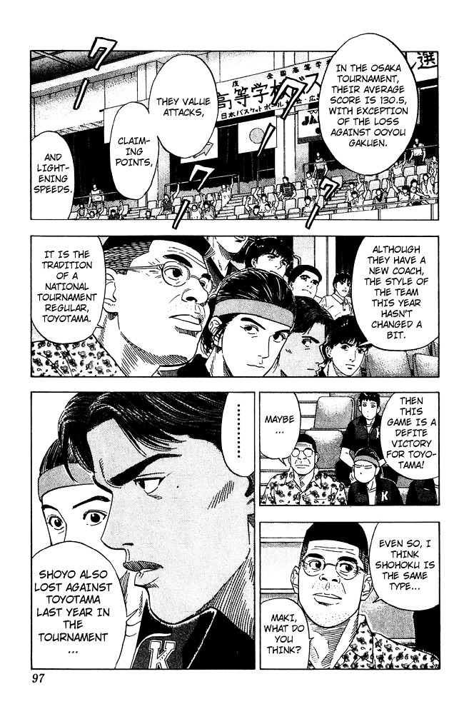 Slam Dunk Chapter 202  Online Free Manga Read Image 10