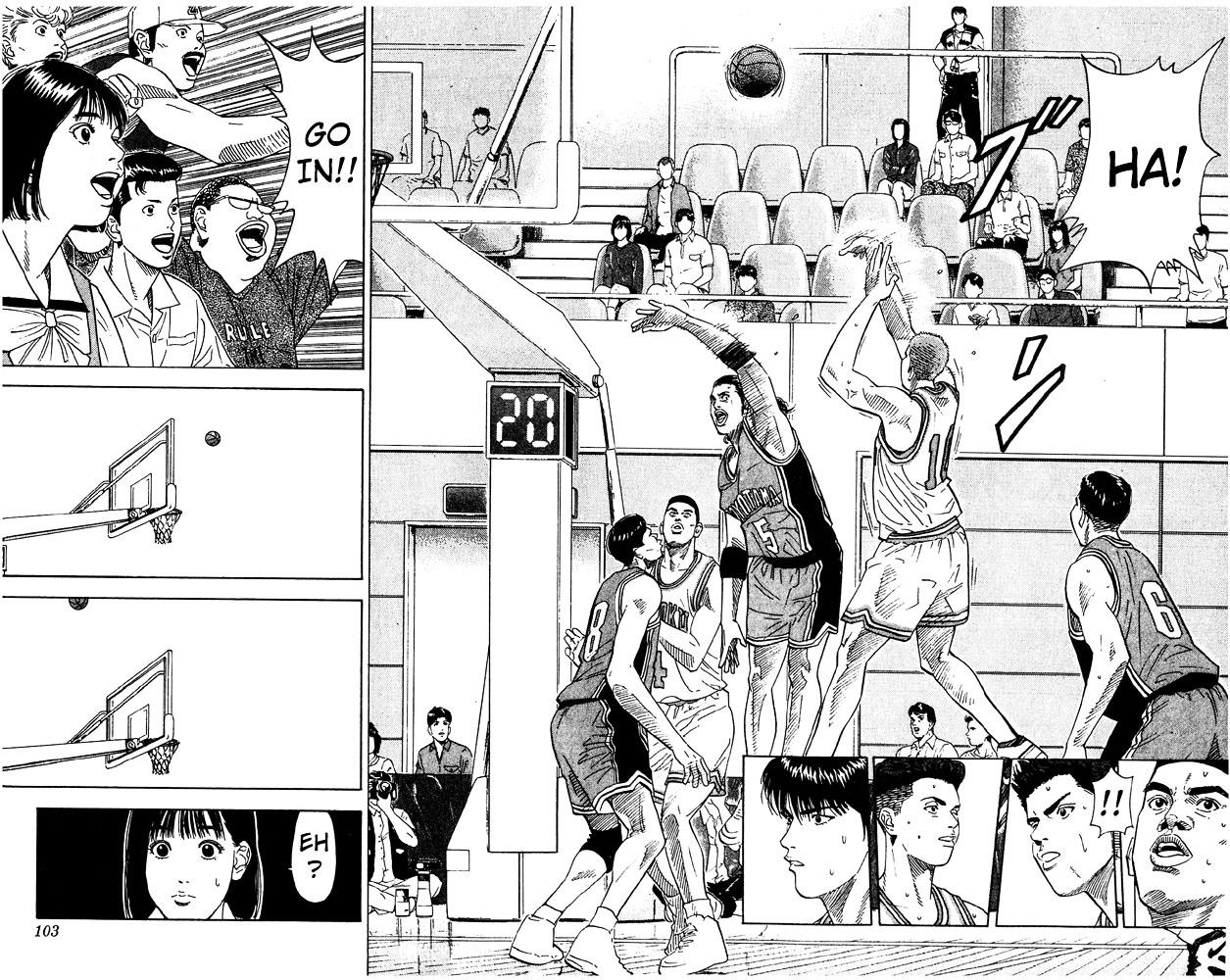 Slam Dunk Chapter 202  Online Free Manga Read Image 15