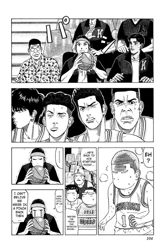 Slam Dunk Chapter 202  Online Free Manga Read Image 16