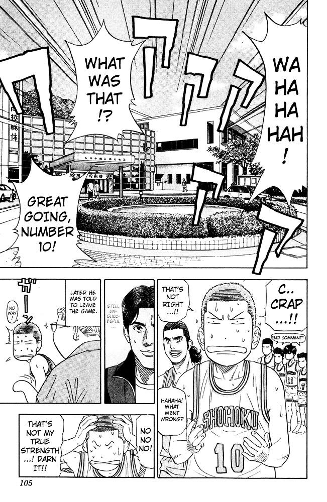 Slam Dunk Chapter 202  Online Free Manga Read Image 17