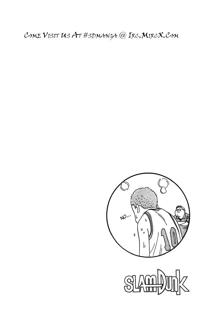 Slam Dunk Chapter 202  Online Free Manga Read Image 18
