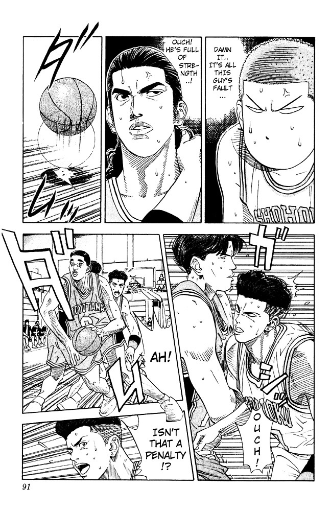 Slam Dunk Chapter 202  Online Free Manga Read Image 4