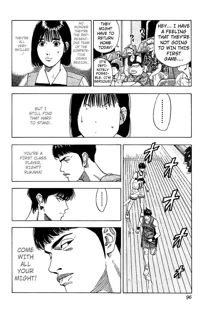Slam Dunk Chapter 202  Online Free Manga Read Image 9