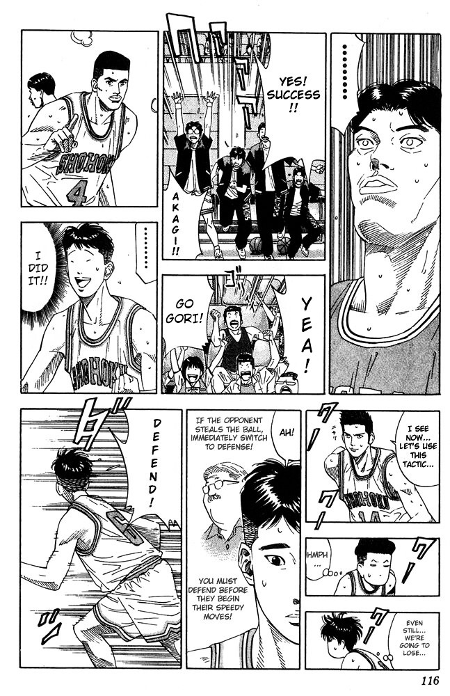 Slam Dunk Chapter 203  Online Free Manga Read Image 10