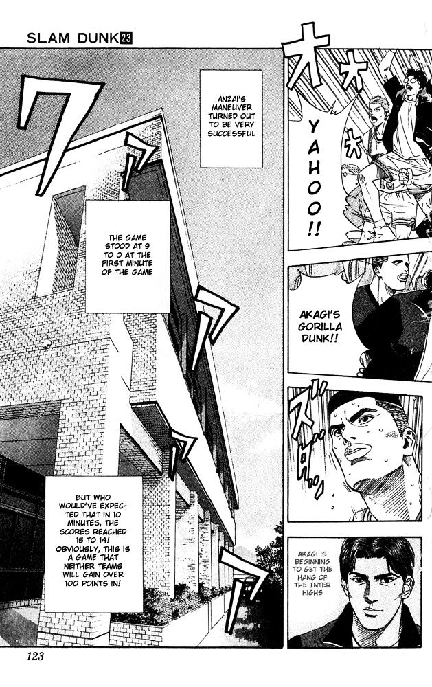 Slam Dunk Chapter 203  Online Free Manga Read Image 17