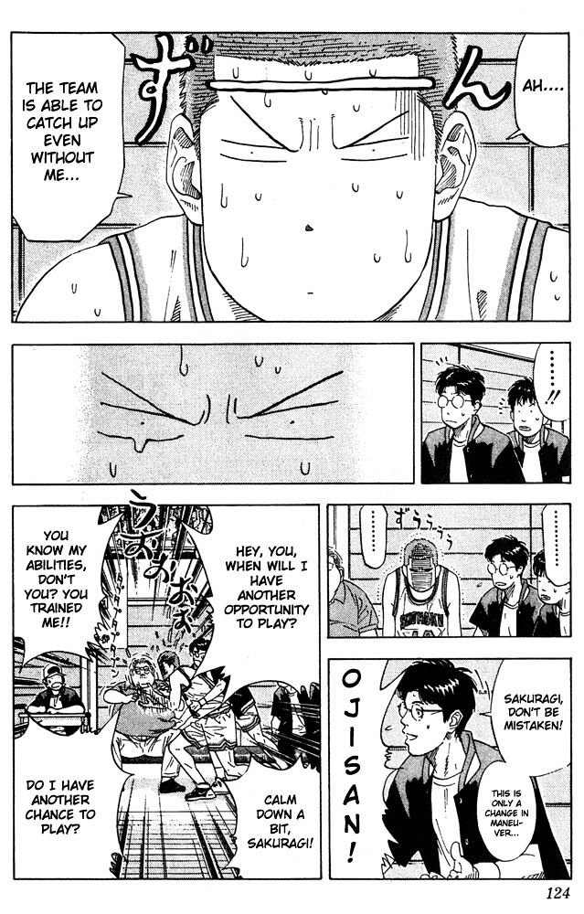 Slam Dunk Chapter 203  Online Free Manga Read Image 18