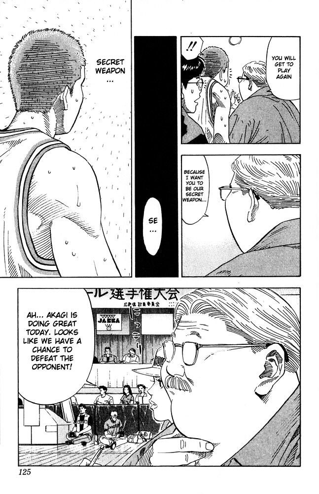 Slam Dunk Chapter 203  Online Free Manga Read Image 19