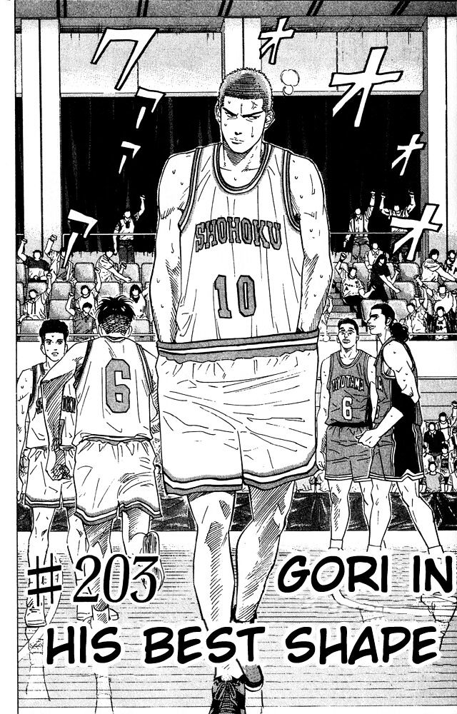 Slam Dunk Chapter 203  Online Free Manga Read Image 2