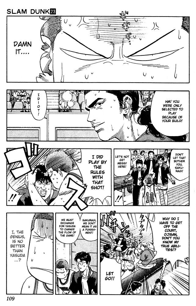 Slam Dunk Chapter 203  Online Free Manga Read Image 3