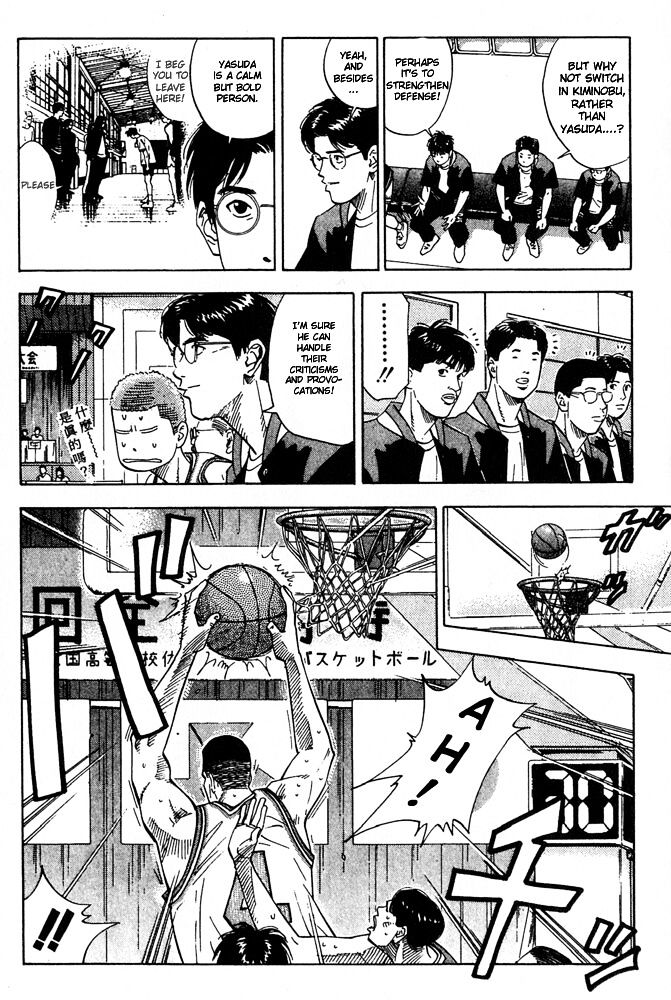 Slam Dunk Chapter 203  Online Free Manga Read Image 4