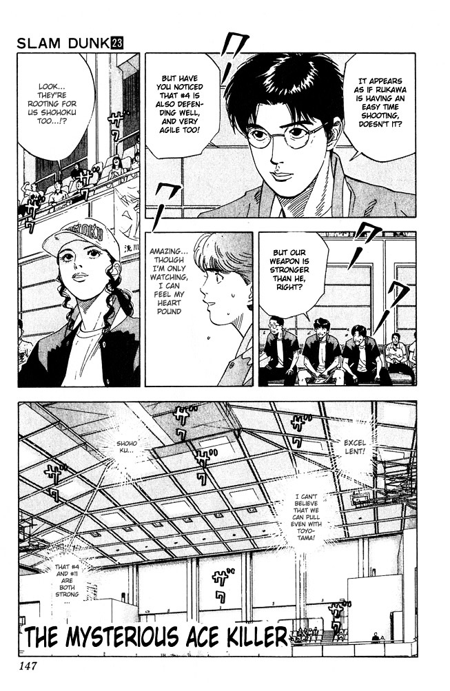 Slam Dunk Chapter 205  Online Free Manga Read Image 1