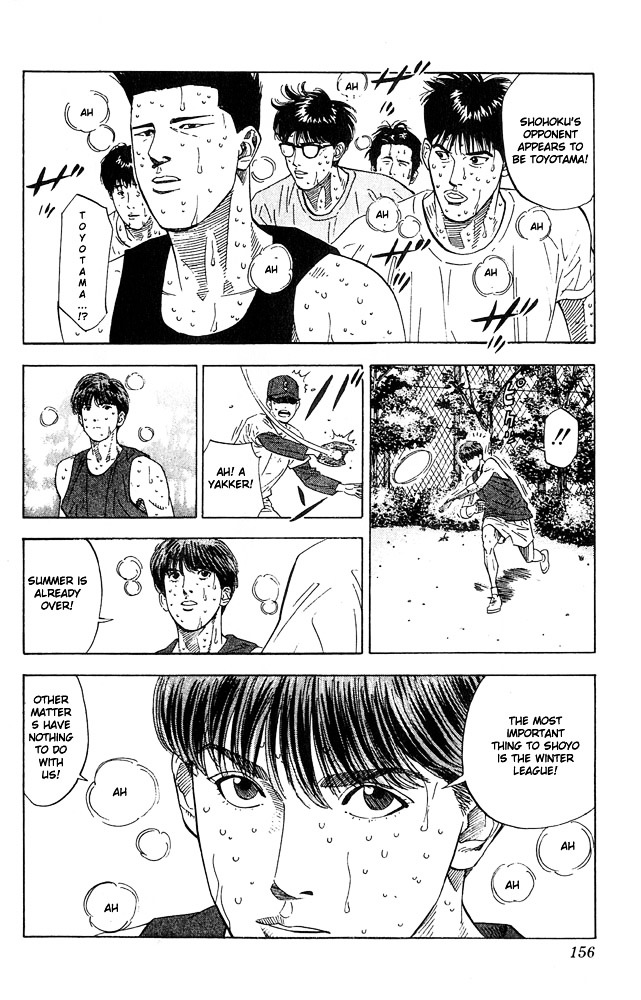 Slam Dunk Chapter 205  Online Free Manga Read Image 10