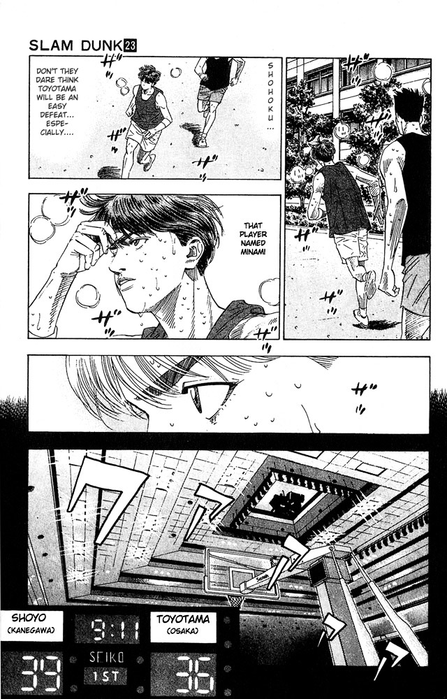 Slam Dunk Chapter 205  Online Free Manga Read Image 11