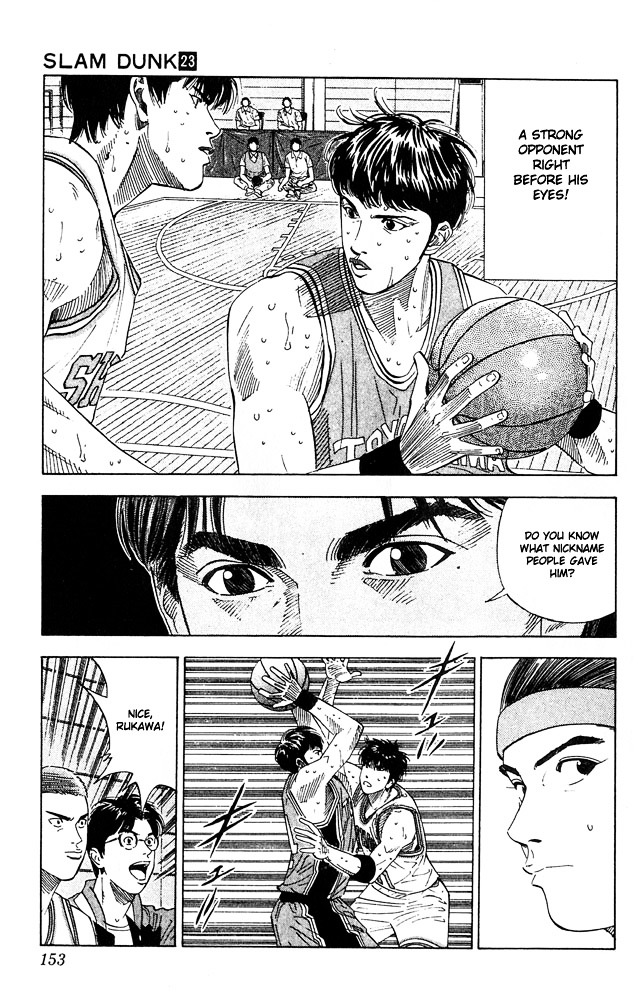 Slam Dunk Chapter 205  Online Free Manga Read Image 7