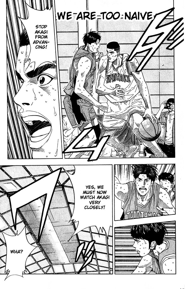 Slam Dunk Chapter 206  Online Free Manga Read Image 1