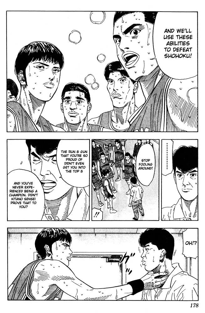 Slam Dunk Chapter 206  Online Free Manga Read Image 12