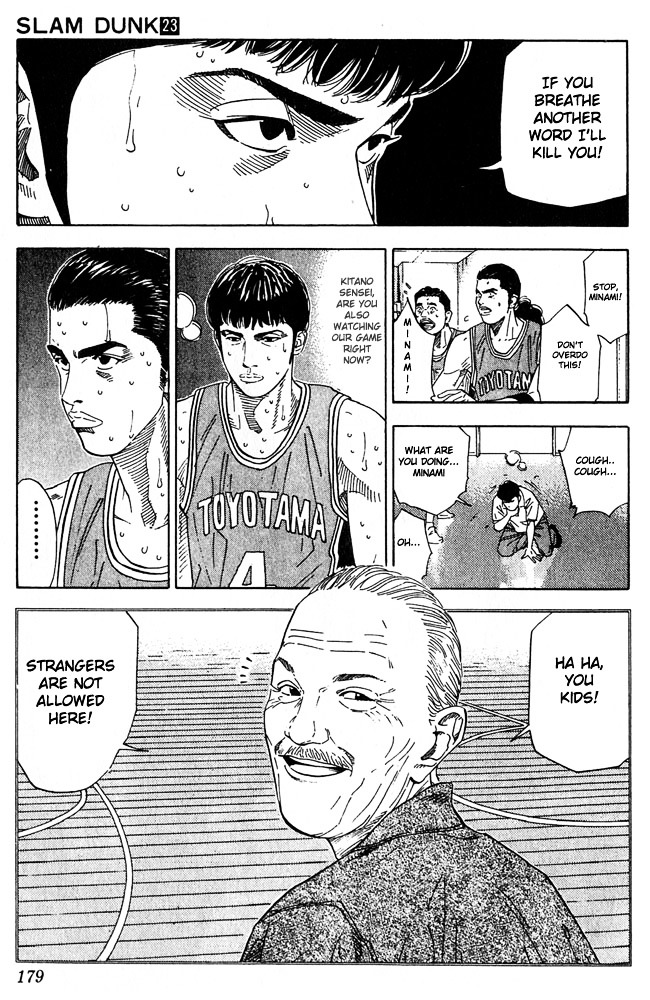 Slam Dunk Chapter 206  Online Free Manga Read Image 13