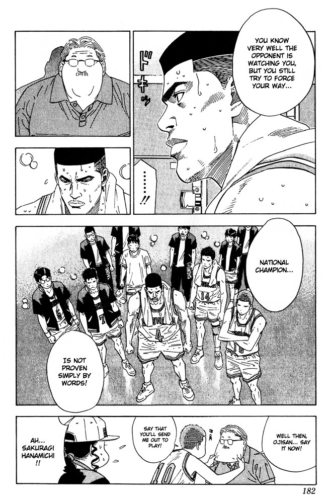 Slam Dunk Chapter 206  Online Free Manga Read Image 16