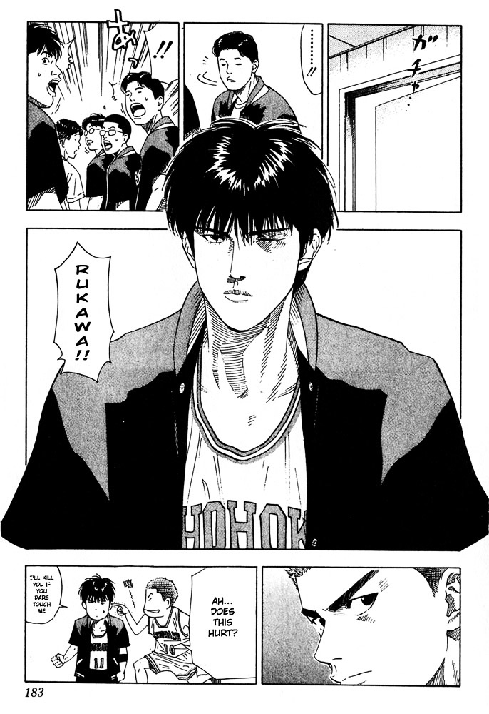 Slam Dunk Chapter 206  Online Free Manga Read Image 17